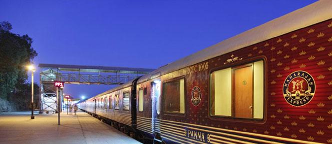 - Train